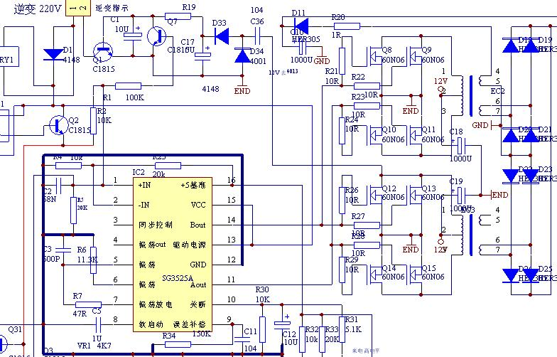 仙童ka3525a sg3525 逆变器 调制 驱动集成电路